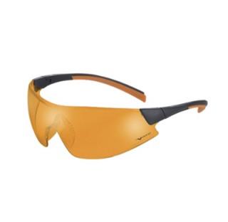 Lunettes de securite 546 anti-rayures anti-buee UV525,Mono-ecran au tres large champ de vision et au